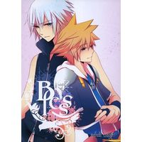 [Boys Love (Yaoi) : R18] Doujinshi - Novel - KINGDOM HEARTS / Riku x Sora (Bless) / B.P