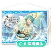 Tapestry - Ensemble Stars! / Shinkai Kanata