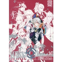 Doujinshi - Manga&Novel - Anthology - Fire Emblem Series (White Phoenix) / いふぷち実行攻陣会(あとりえKK/STS)