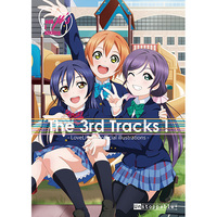Doujinshi - Illustration book - Love Live / Nozomi & Rin & Umi (The 3rd Tracks !) / Unstoppable+