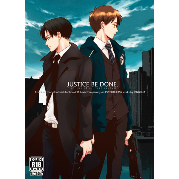 [Boys Love (Yaoi) : R18] Doujinshi - Compilation - PSYCHO-PASS / Levi x Eren (JUSTICE BE DONE.) / Infa