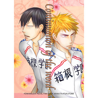 Doujinshi - Yowamushi Pedal / Arakita x Fukutomi (Continuation of the word) / ZEROCOUNT