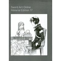 Doujinshi - Novel - Sword Art Online (Sword Art Online Material Edition 17) / WordGear