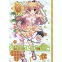 Doujinshi - IM@S: Cinderella Girls (SUNFLOWER) / AMR(Akane Makes Revolution)