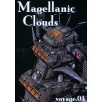 Doujinshi - Manga&Novel - Anthology - Uchuu Senkan Yamato 2199 (Magellanic Clouds) / MAGELLANIC CLOUDS 91