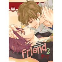 [Boys Love (Yaoi) : R18] Doujinshi - Free! (Iwatobi Swim Club) / Makoto x Rin (Friend2) / 幸。