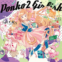 Doujin Music - Ponko2 Girlish / C.H.S
