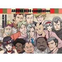Doujinshi - Novel - Compilation - TIGER & BUNNY / Yuri & All Characters (AROUND HERO compilation) / 隠れ里