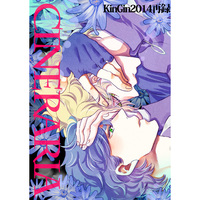 [Boys Love (Yaoi) : R18] Doujinshi - Omnibus - Jojo Part 1: Phantom Blood / Jonathan x Dio (Cineraria) / KinGin
