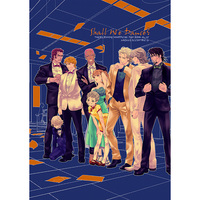 Doujinshi - TIGER & BUNNY / All Characters (Shall We Dance?) / Eccentricb
