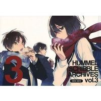 Doujinshi - Illustration book - HUMMEL SCRIBBLE ARCHIVES vol.3 / ヒュンメル (hummel)