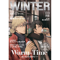 [Boys Love (Yaoi) : R18] Doujinshi - TIGER & BUNNY / Barnaby x Kotetsu (IN WINTER) / OFFLIMIT
