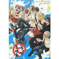 Doujinshi - Blue Exorcist / All Characters (ごろっとネタ本) / 顔出し着信ボイス