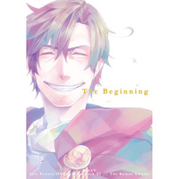 Doujinshi - Hetalia / Holy Roman Empire & All Characters (The Beginning) / yebisu
