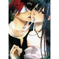 [Boys Love (Yaoi) : R18] Doujinshi - Anthology - D.Gray-man / Lavi x Kanda Yuu (Play) / crow