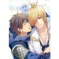 Doujinshi - Dynasty Warriors / Guo Jia x Xu Shu (Strawberry Nocturne) / BTJ