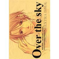 Doujinshi - Final Fantasy VIII / Irvine Kinneas & Squall (【コピー誌】Over the sky +紙袋有り) / Russian Blue