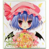 Signature Board - Touhou Project / Remilia Scarlet