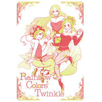 Doujinshi - Illustration book - Final Fantasy VI / Tina (Final Fantsy Series) & Celes (Rainbow Colors Twinkle) / すずろ色