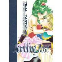Doujinshi - Final Fantasy VI / Edgar Roni Figaro & Tina (Final Fantsy Series) & Celes (Rambling Rose) / スーパーはにわ王国