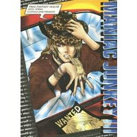 Doujinshi - Final Fantasy VII / All Characters (Final Fantasy) (MANIAC JUNKEY 3) / 2CAPSULE ZONE