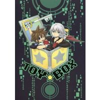 Doujinshi - KINGDOM HEARTS / Riku x Sora (TOY BOX) / Ssize