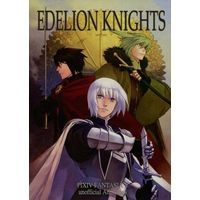 Doujinshi - Anthology - EDELION KNIGHTS / 毎日タオル