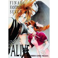 Doujinshi - Final Fantasy VII / Cloud x Aerith (ALIVE) / フロンティア