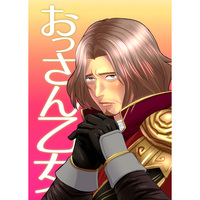 Doujinshi - Dynasty Warriors / Lu Su x Ryomou (おっさん乙女) / Shouhaku-dou