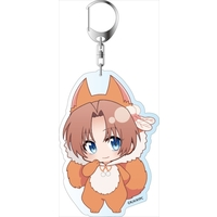 Big Key Chain - Akatsuki no Yona / Yoon