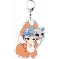 Big Key Chain - Akatsuki no Yona / Shin-Ah