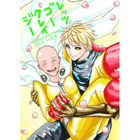 [Boys Love (Yaoi) : R18] Doujinshi - One-Punch Man / Genos x Saitama (レッツゴークレイジー) / ルシダ