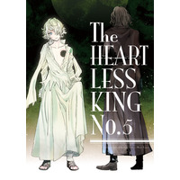Doujinshi - K (K Project) / Iwafune Tenkei x Hisui Nagare (THE HEART LESS KING NO.5) / パンの会