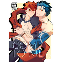 [Boys Love (Yaoi) : R18] Doujinshi - Fate/Grand Order / Lancer(Fate/stay night) x Shirou Emiya (COME TO ME) / GLUTAMIC:ACID