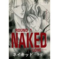 Doujinshi - Future GPX Cyber Formula / Jackie Gudelhian x Franz Heinel (NAKED -LOVE- ネイキッド -ラヴ- ROUND 1) / LOVE POTION NO.9
