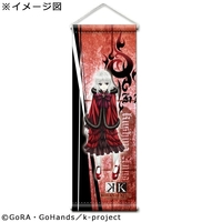 Tapestry - K (K Project) / Kushina Anna