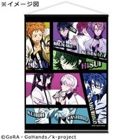 Tapestry - K (K Project)