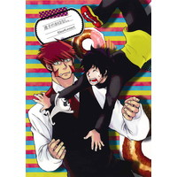 Doujinshi - Blood Blockade Battlefront / Klaus V Reinhertz x Leonard Watch (迷子のおはなし。) / YOROZY