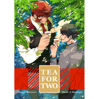 Doujinshi - Blood Blockade Battlefront / Klaus V Reinhertz x Steven A Starphase (TEA FOR TWO) / あまい泡