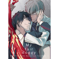 Doujinshi - Blood Blockade Battlefront / Zap Renfro x Steven A Starphase (My fair doggy) / subG