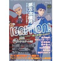 [Boys Love (Yaoi) : R18] Doujinshi - Manga&Novel - Anthology - Fate/stay night / Lancer x Archer & Lancer  x Archer (IGNITION! プチオンリー記念発行マガジン 第五次槍弓 ランサー×アーチャーアンソロジー) / ROUND SCOPE