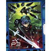 Card Sleeves - Persona3 / Protagonist (Persona 3)