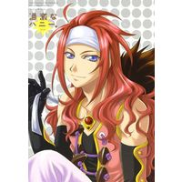 [Boys Love (Yaoi) : R18] Doujinshi - Tales of the Abyss / Lloyd x Zelos (過激なハニー。) / PINK POWER