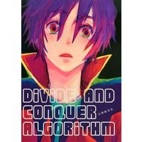 Doujinshi - Mobile Suit Gundam SEED / Shinn Asuka & Lacus Clyne (Divide and conguer algorithm 分割統治法) / tss