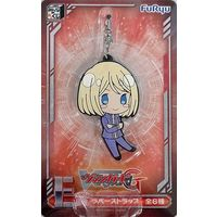 Rubber Strap - Cardfight!! Vanguard G / Kiba Shion