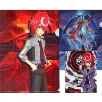 Plastic Folder - Cardfight!! Vanguard G / Shindou Chrono
