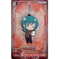 Rubber Strap - Cardfight!! Vanguard G