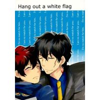 Doujinshi - Blood Blockade Battlefront / Steven A Starphase x Leonard Watch (Hang out a white flag) / 上下左右