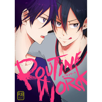 [Boys Love (Yaoi) : R18] Doujinshi - Star-Mu (High School Star Musical) / Kuga Shu x Toraishi Izumi (ROUTINE WORK) / otemoto