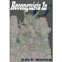 Doujinshi - Illustration book - Gundam Reconguista in G (Reconguista In G ARTBOOK) / イナズマプロ